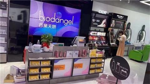 百黛天娇化妆品牌,迅速的帮其打开了一场通往成功的捷径
