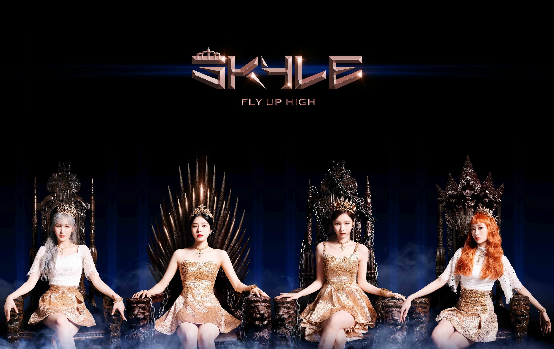 中韩女团SKYLE, 8月4日出道 主打歌名 'FLY UP HIGH'