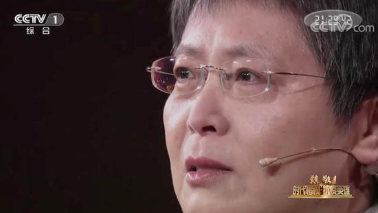 是什么让陈薇将军又落泪了?