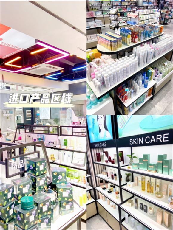 欧芭莎护肤品牌,为创业者提供全方位的赋能支持