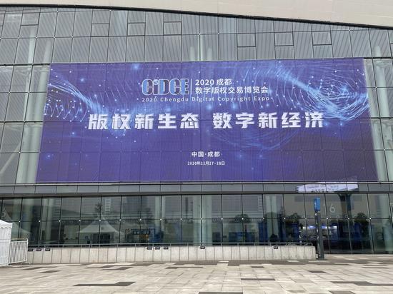 """腾讯音乐携""""便当KTV""""献策产业模式创新"""