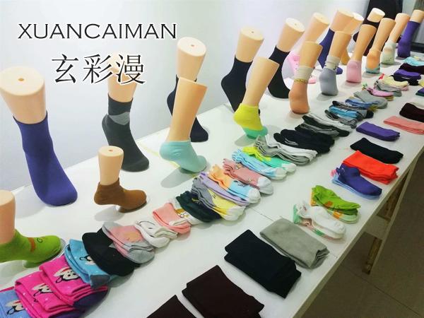 袜子加工小型设备哪里买,广州玄彩漫袜子加工机器价格