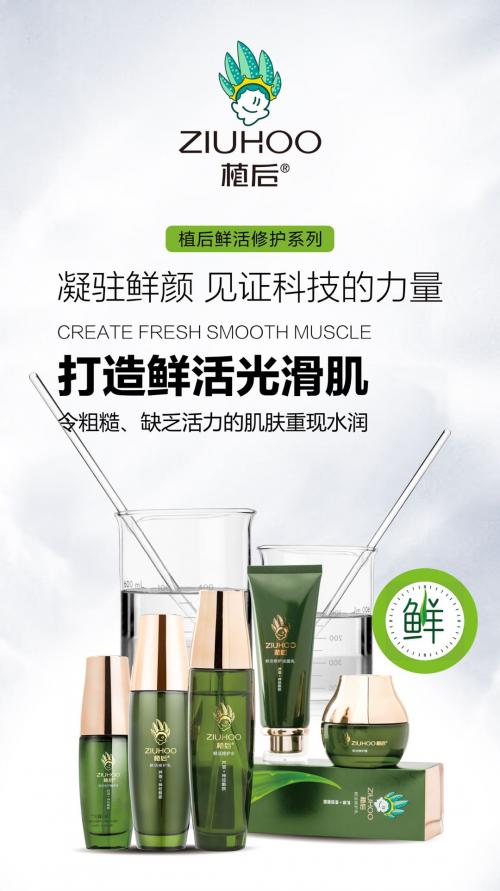 植后芦荟护肤品加盟,提高加盟店的质量和经营水平