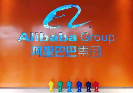 阿里巴巴CEO回应被罚!公司股价飙升,大涨2800亿