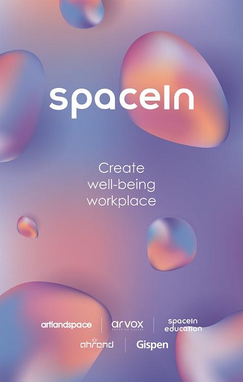 SpaceIn办公家具与办公空间设计的时尚搭配!