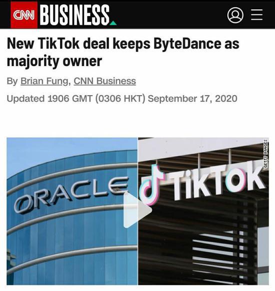 字节跳动将在12个月内启动TikTok纽约上市?