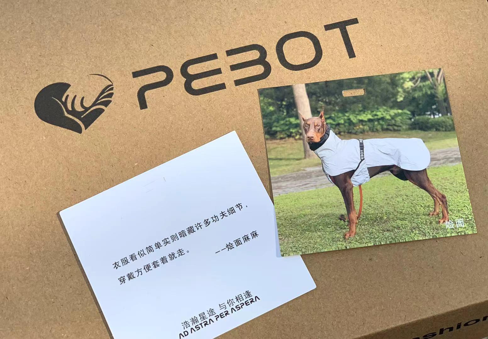宠物衣服吊牌也能玩出新花样?PEBOT致力守护亲宠的独特温暖