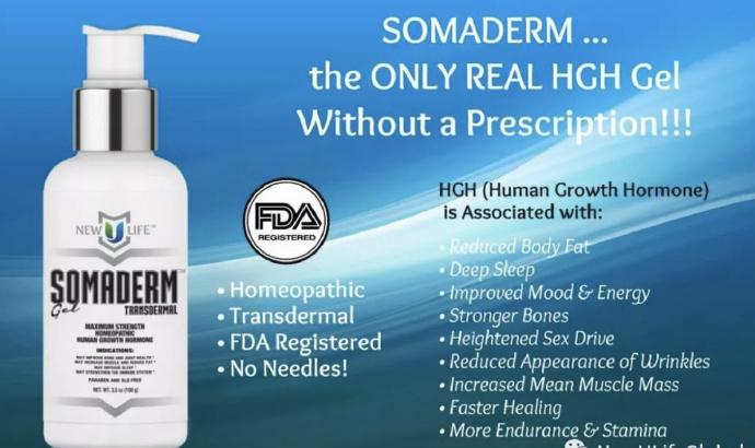 HGH抗衰老凝胶是骗人的吗?一定要看看