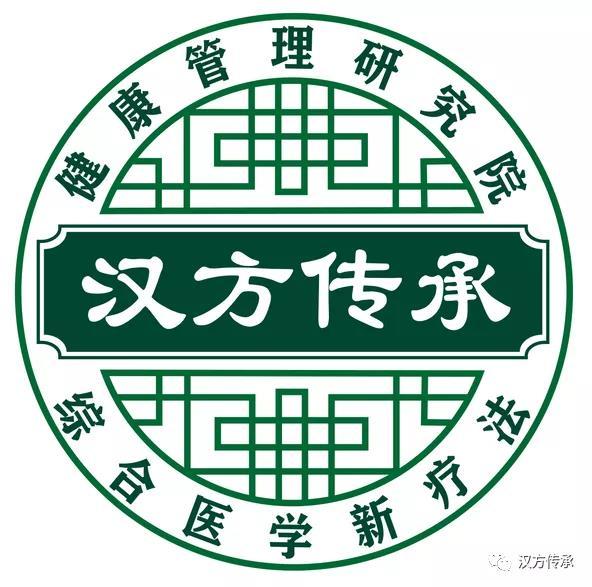 汉方传承基层名医余志学医师参与防癌抗癌行动