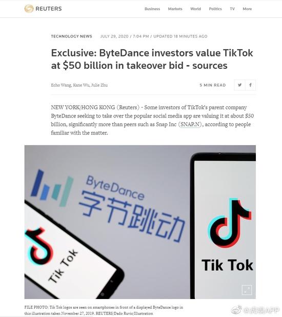 部分投资者提出估值500亿美元收购TikTok