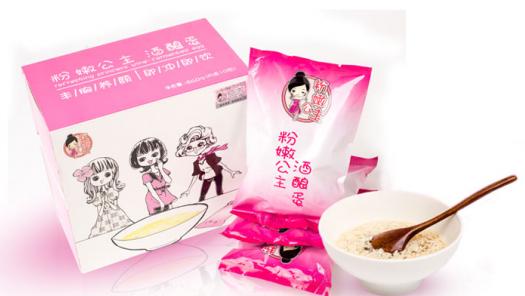 刘燕酿制粉嫩公主酒酿蛋保护乳房你不知道的秘密
