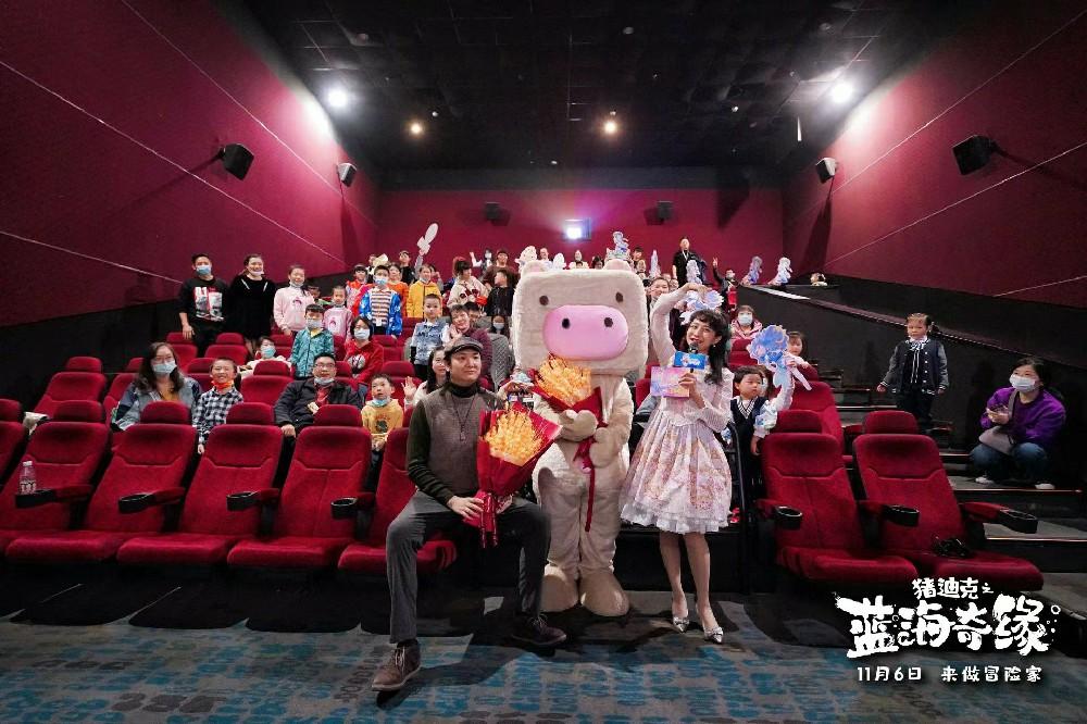 《猪迪克之蓝海奇缘》首轮点映口碑爆棚 看哭大小观众获盛赞