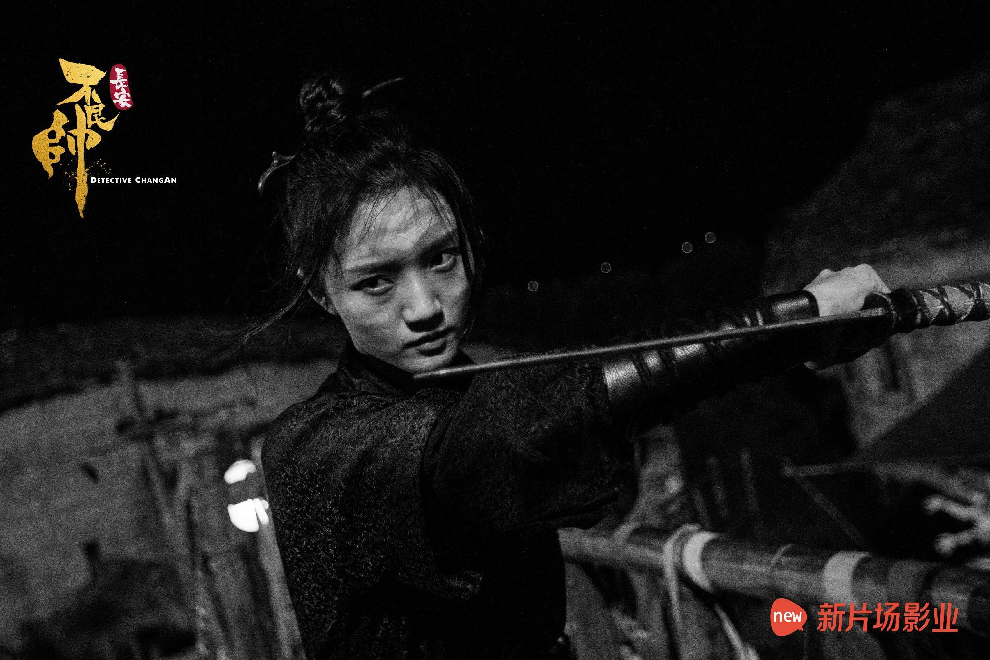 《不良帅之大蛇灾》95小花高维蔓搭档果郡王李东学上演复仇cp!