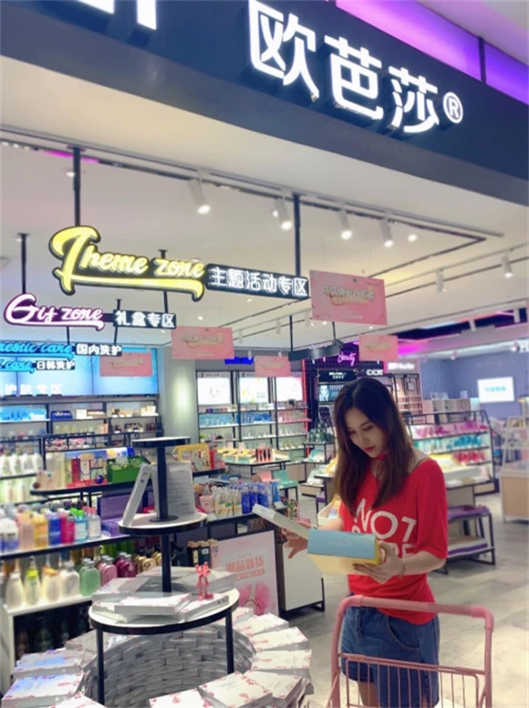 欧芭莎化妆品,带给消费者专属的护肤体验