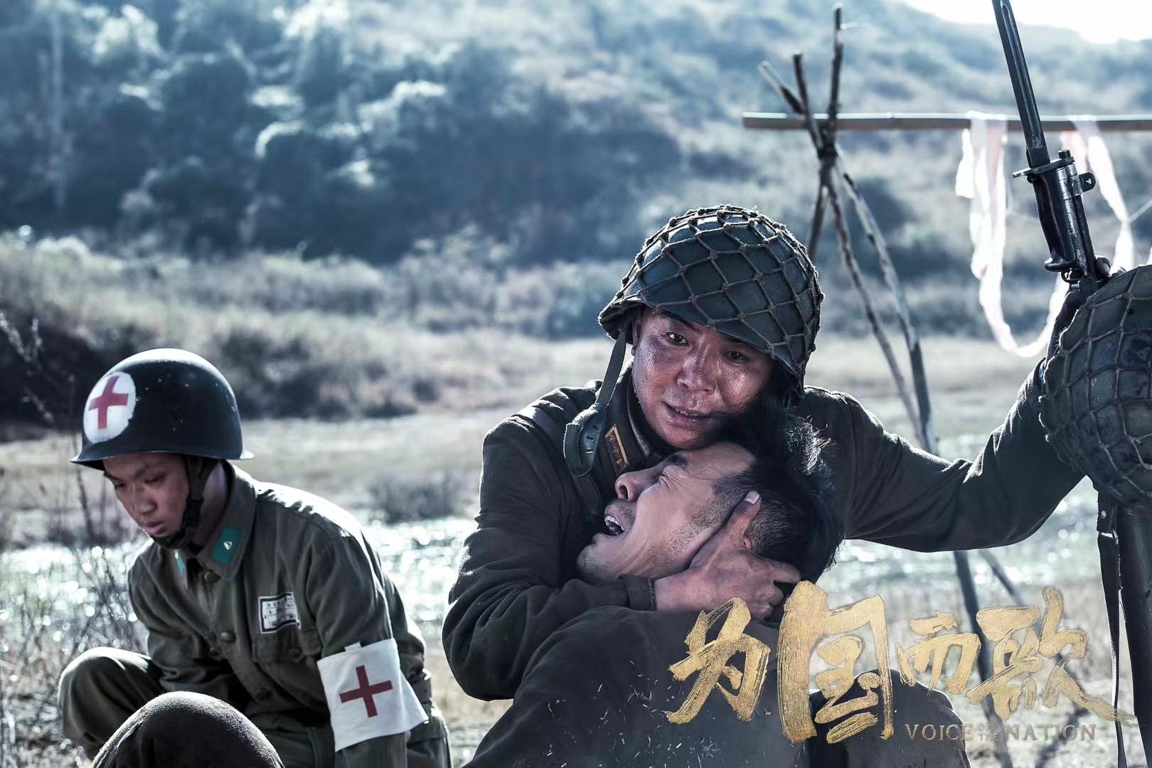《为国而歌》定档6.18 白红标饰演岩大喜诠释小人物大情怀