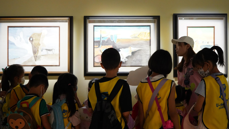 """""""双减""""政策下的摩卡艺术中心:达利展给孩子一个寓教于乐的平台"""