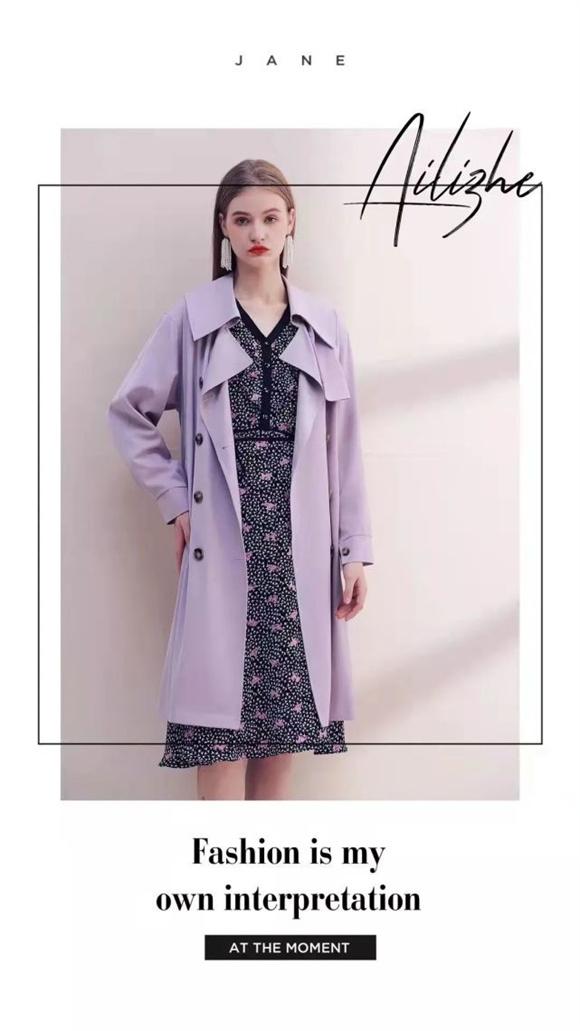 艾丽哲时尚女装,选择得体的穿着,把握新时代的时尚风潮