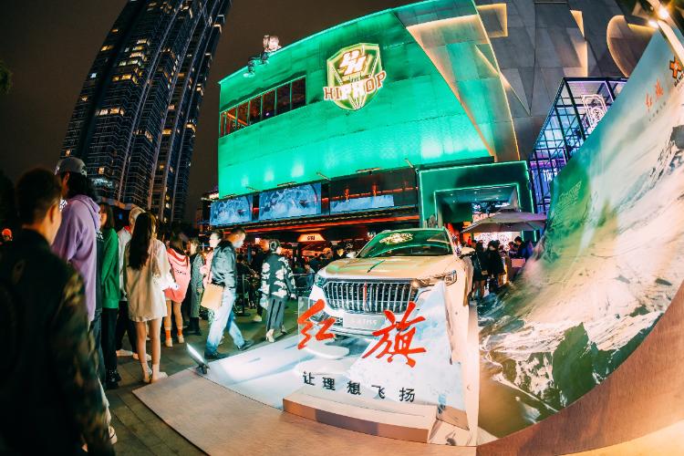"""成都""""热雪""""已至!X GAMES CHINA 2021滑雪巡回赛主题派对之成都站"""