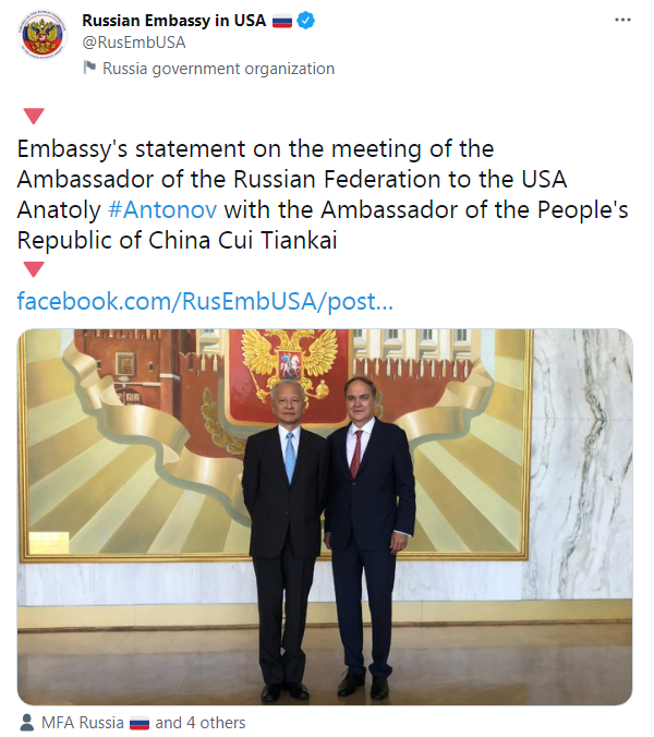 中国驻美大使崔天凯发表致全美侨胞的辞别信  将于近日离任回国