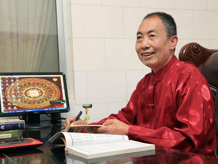 北京华夏博易国学文化发展中心甘肃省分中心院长—郝志贵