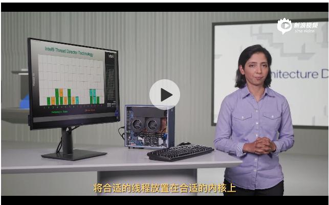 全球总部将设在中国  英特尔将成立视频事业部