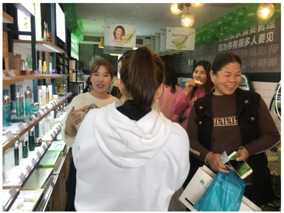 欧芭莎化妆品成为女性消费者忠实健康服务管家