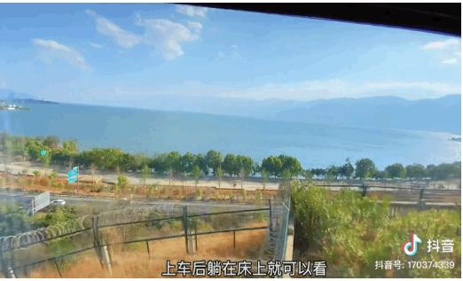 旅行圈掀起一股躺在火车上看洱海的热潮