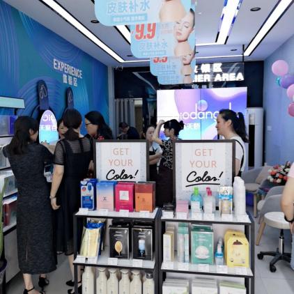 百黛天娇化妆品牌品牌实力和影响力备受广大投资创业者的好评
