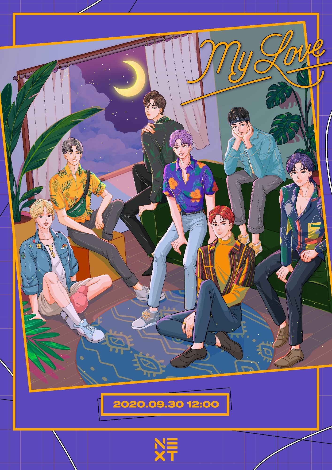 乐华NEXT全新单曲《My Love》上线 感受少年们的秋日浪漫