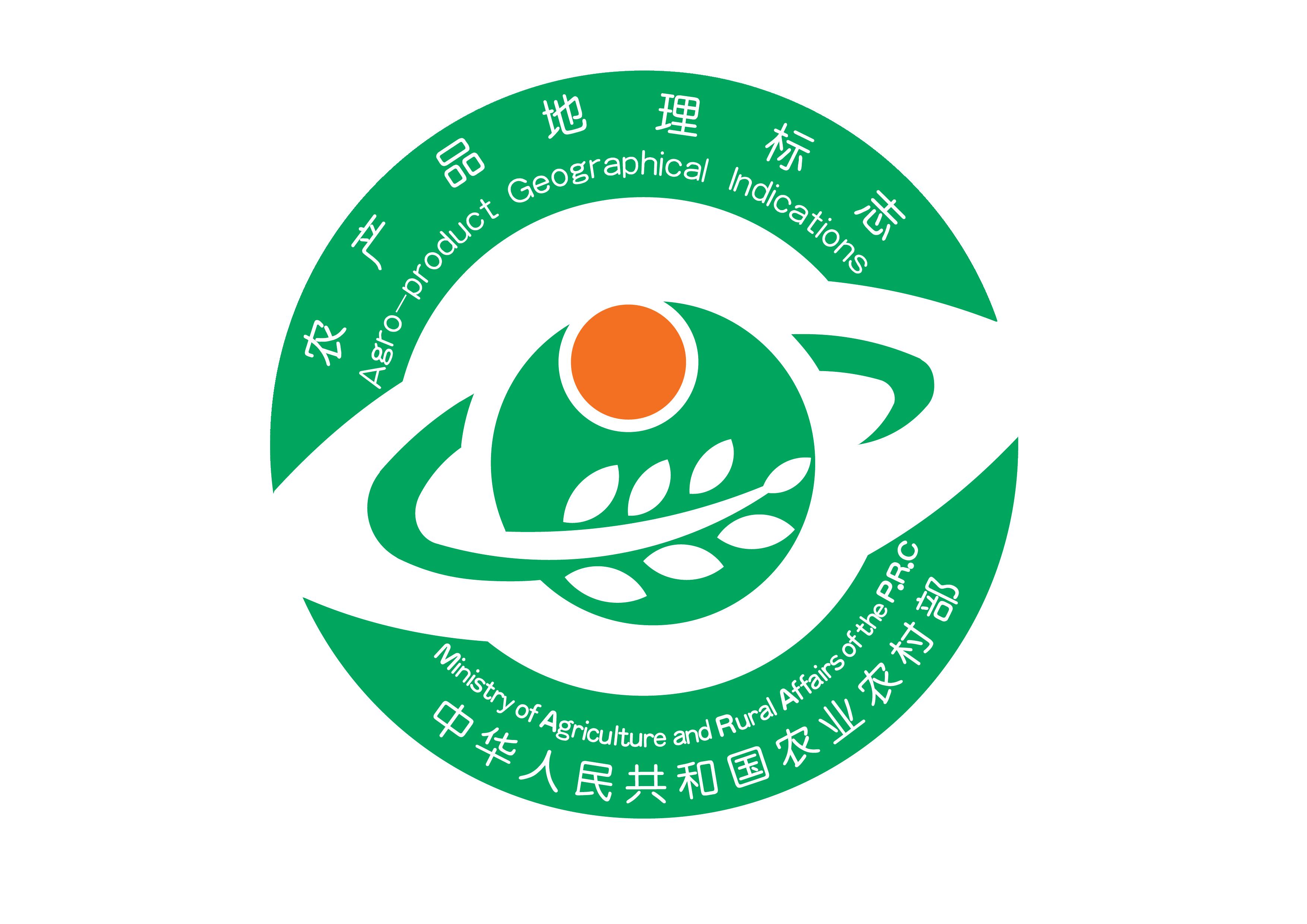 重庆江津推进国家地理标志农产品保护工程建设让一粒花椒香飘全国