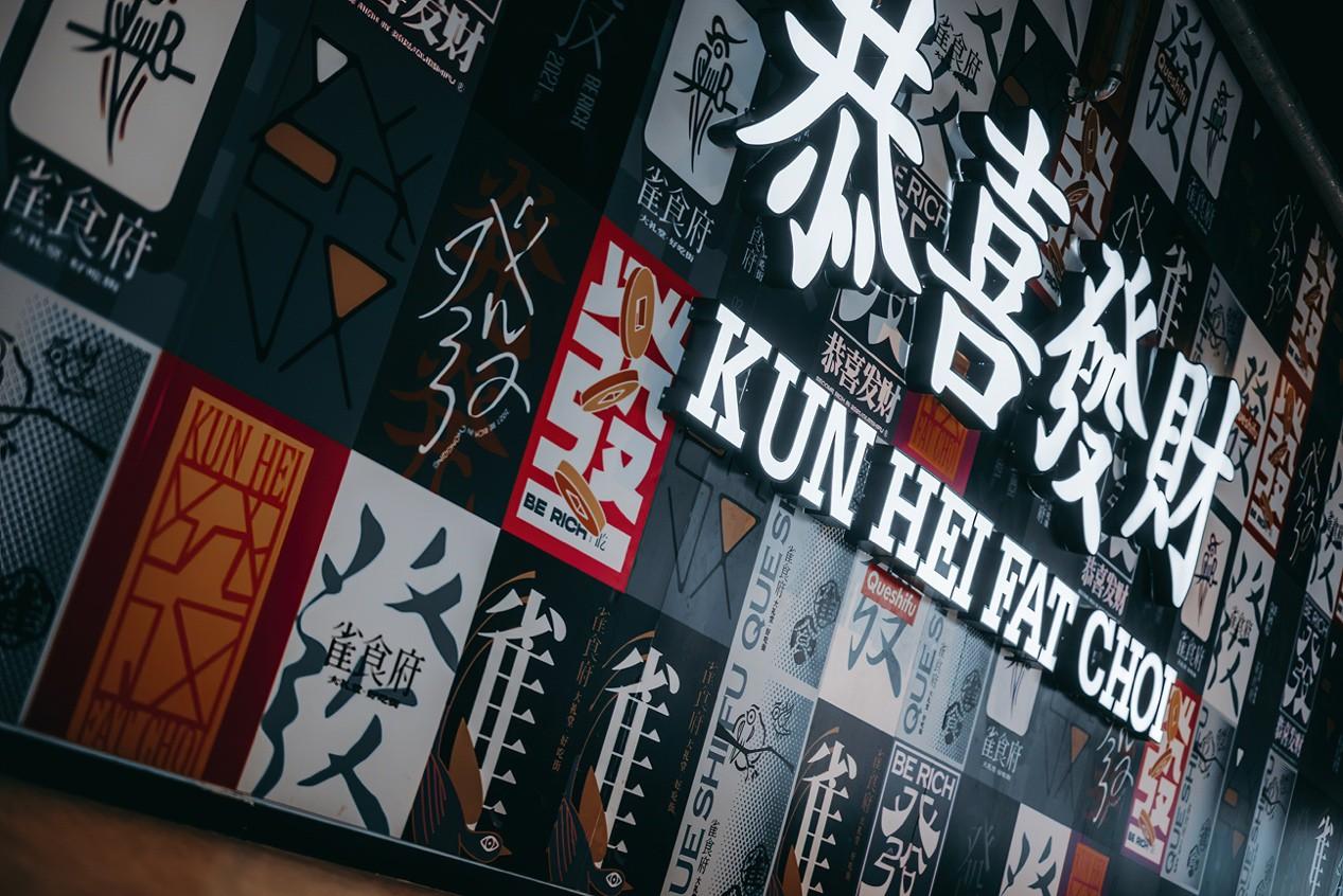 五一重庆路人偶遇岳岳 雀食府时光打卡重返80年代