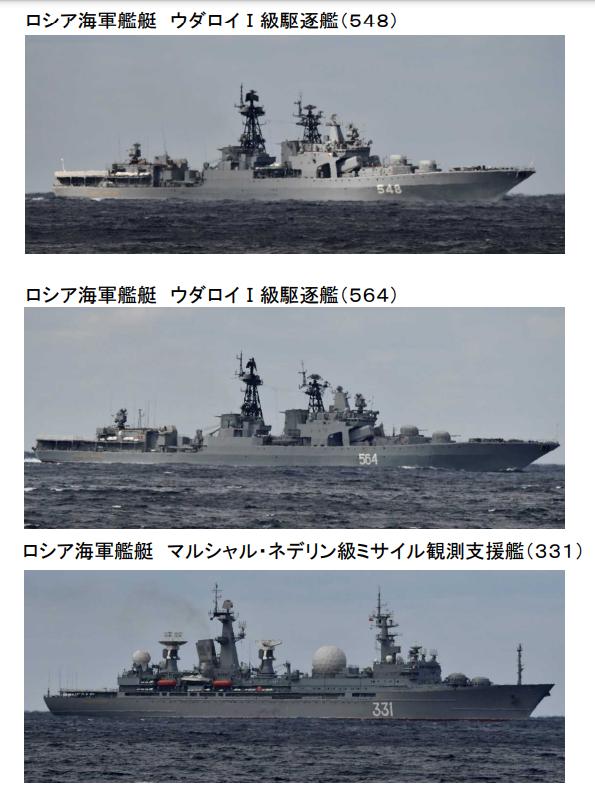 日本第一次拍到中俄浩浩荡荡大阵仗!