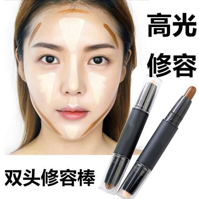修容的3个方法,脸部线条流畅自然