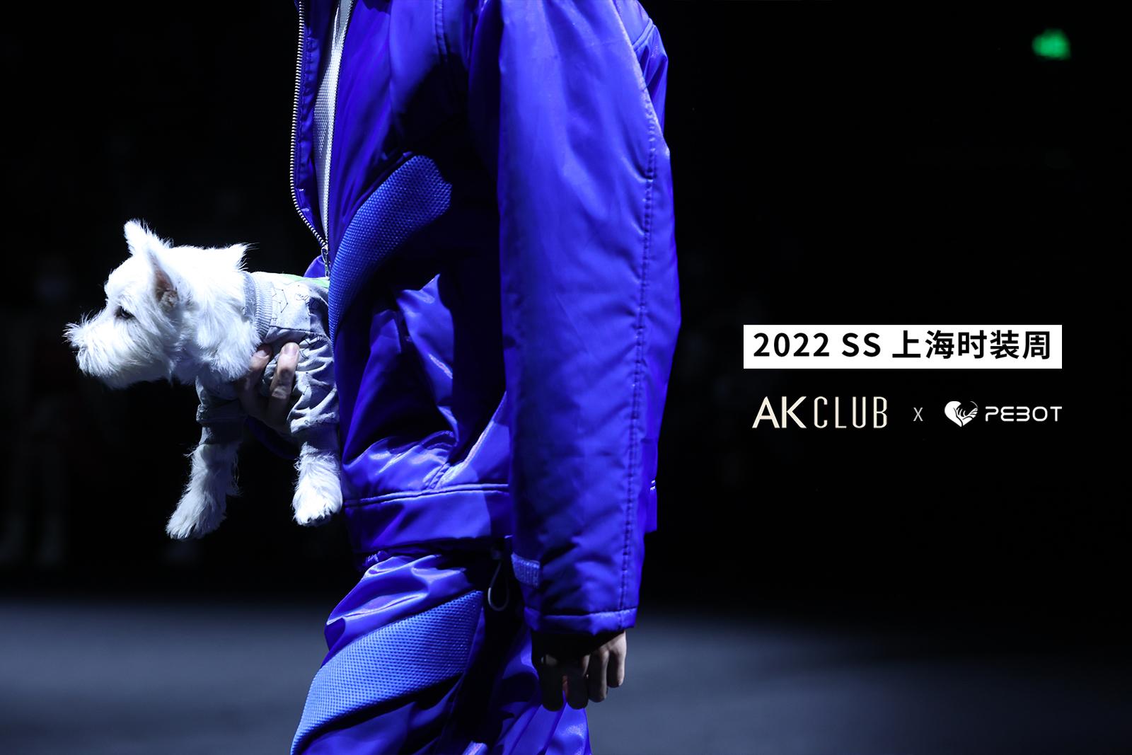 PEBOT宠物衣服大受欢迎,耗资百万自主研发彩色反光面料