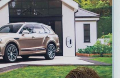 到2030年宾利全系产品将均为纯电动车型