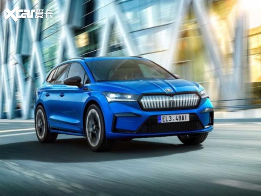 斯柯达将推三款纯电动车最新产品规划