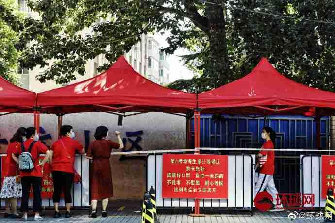 北京考场人数20人,增设防疫副主考!直击高考!