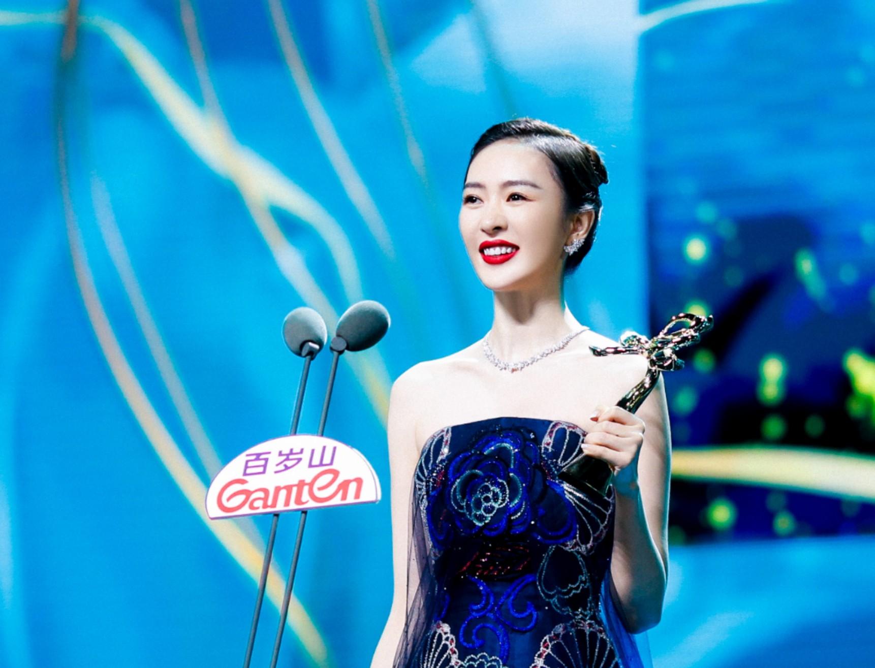 童瑶斩获第27届白玉兰奖最佳女主角 流光长裙气质非凡