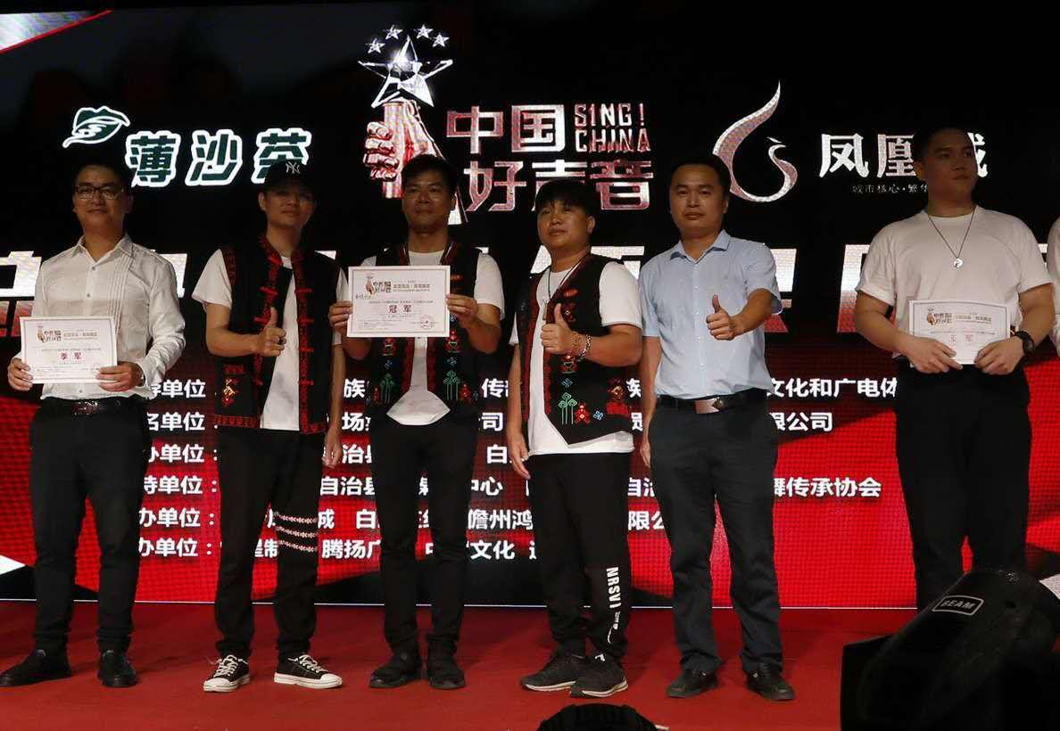 薄沙茶.中国好声音白沙总决赛10强名单出炉