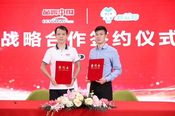 重磅消息!机器猫奶茶与《CCTV品牌中国》正式签约达成战略合作