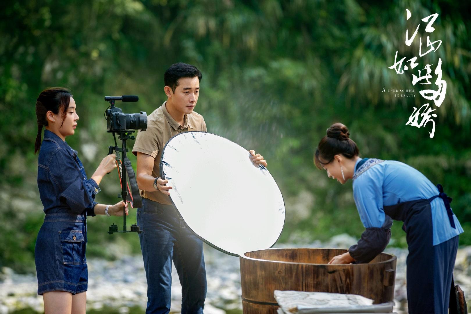 《江山如此多娇》又双叒叕开播了 全员演技在线剧情温情又有趣