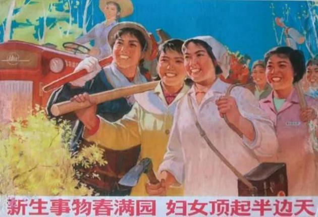 """追求""""面包与玫瑰""""的女工们,是那最先抛弃无谓幻想的勇敢者!"""