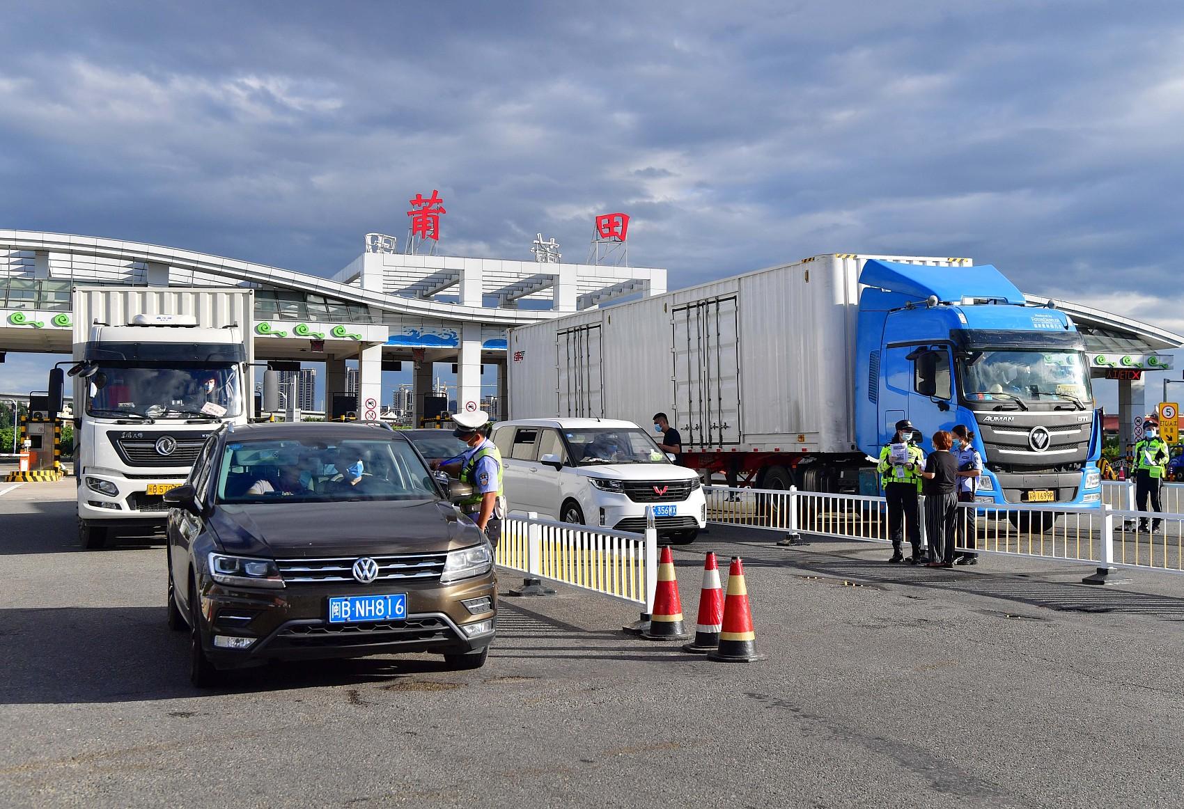 新鞋厂仅开工4天就被迫停工  疫情致物流中断,莆田仙游工厂面临停摆