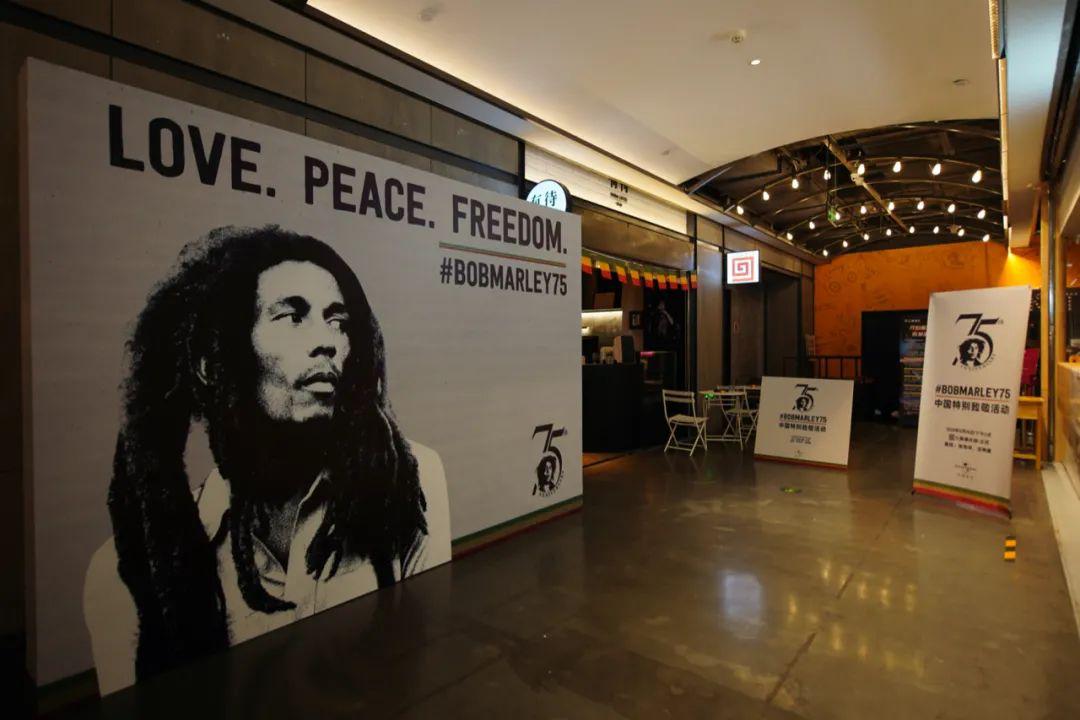 因爱相聚 #BOBMARLEY 75 中国特别致敬活动回顾