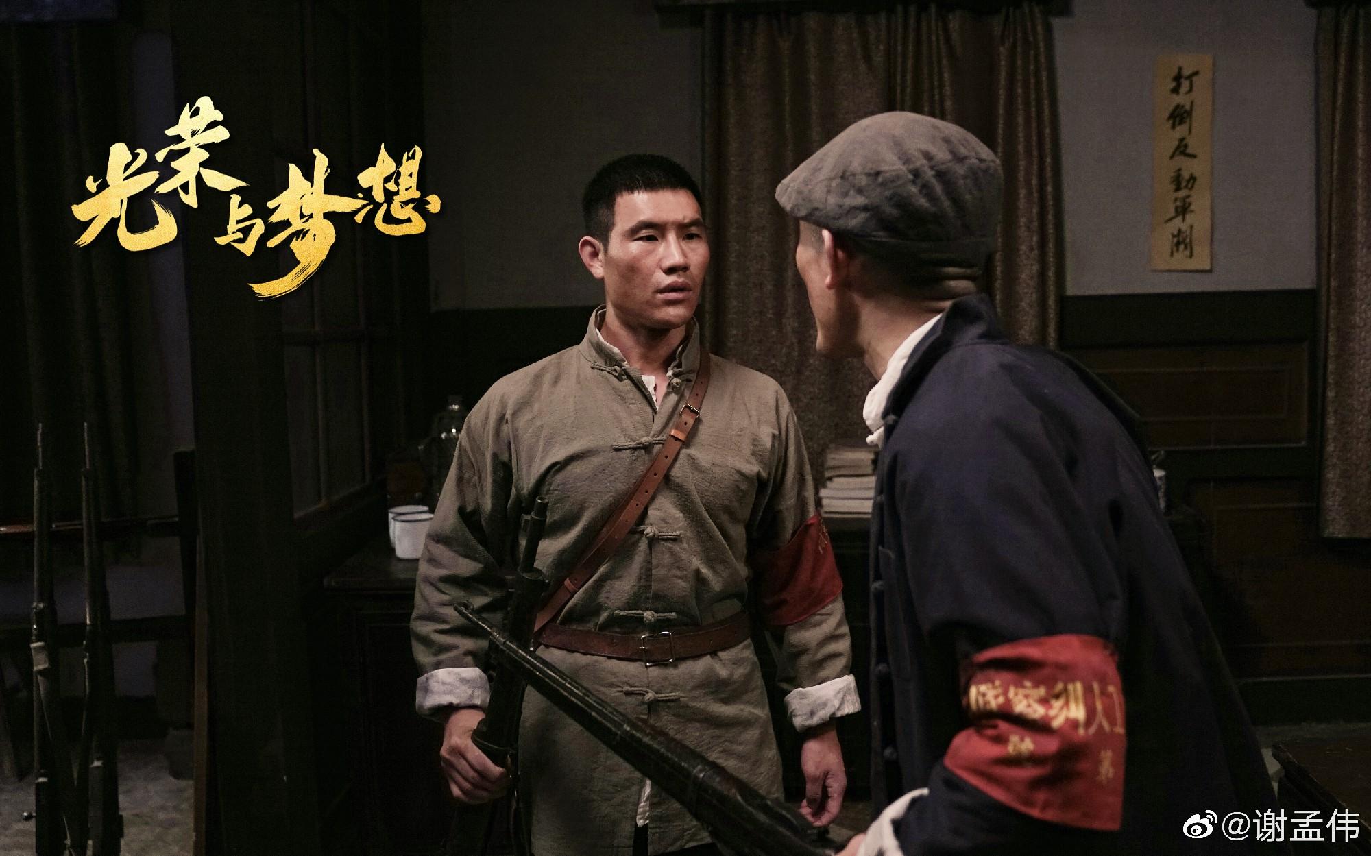 从《小兵张嘎》到《光荣与梦想》 谢孟伟都经历了什么?