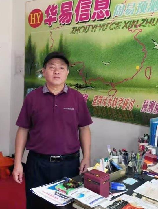 北京华夏博易国学文化发展中心莆田市分中心院长—何庆鹏