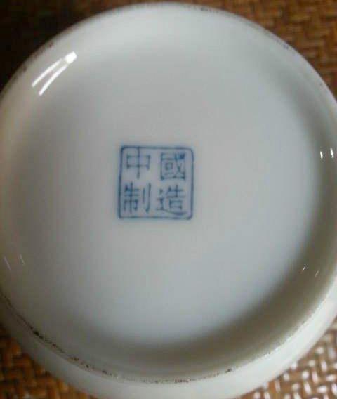 你家的碗,它的制造技术曾领先西方1000多年