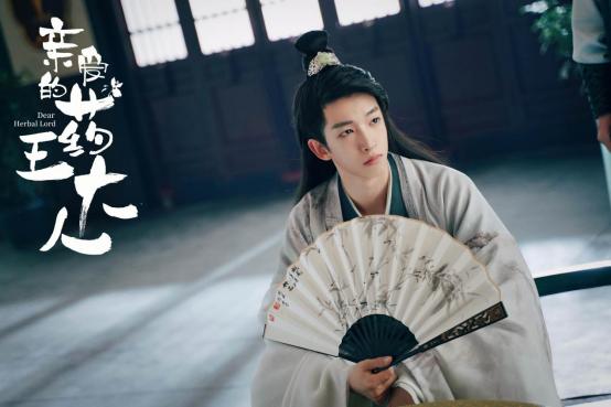 刘宇首次挑战荧屏《亲爱的药王大人》史上最萌城主来袭