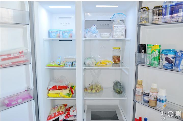 新鲜看的见-美的540L果润维C变体验频智能冰箱