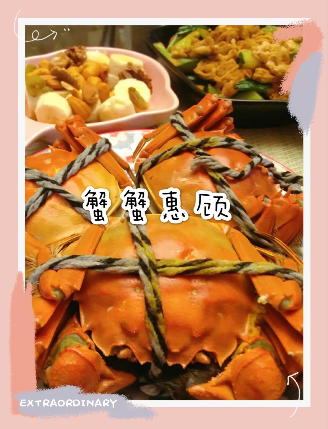 盛名已久的阳澄湖大闸蟹有了新变化